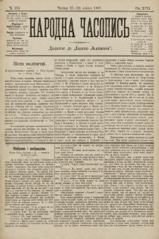 Народна Часопись : додаток до Ґазети Львівскої. 1907, ч.155