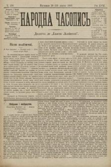 Народна Часопись : додаток до Ґазети Львівскої. 1907, ч.156