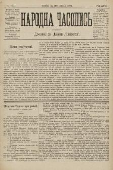 Народна Часопись : додаток до Ґазети Львівскої. 1907, ч.160