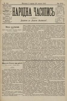 Народна Часопись : додаток до Ґазети Львівскої. 1907, ч.162
