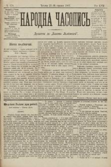 Народна Часопись : додаток до Ґазети Львівскої. 1907, ч.178