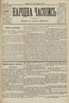 Народна Часопись : додаток до Ґазети Львівскої. 1907, ч.182
