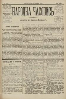 Народна Часопись : додаток до Ґазети Львівскої. 1907, ч.183