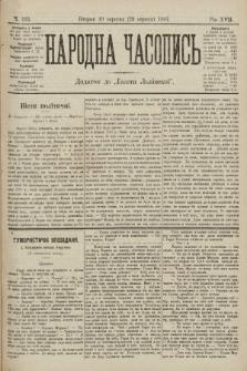Народна Часопись : додаток до Ґазети Львівскої. 1907, ч.193