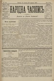 Народна Часопись : додаток до Ґазети Львівскої. 1907, ч.195