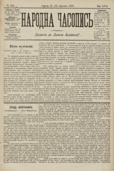 Народна Часопись : додаток до Ґазети Львівскої. 1907, ч.205
