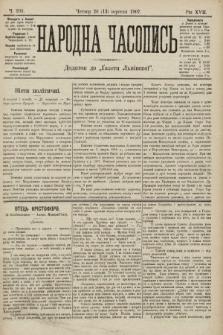 Народна Часопись : додаток до Ґазети Львівскої. 1907, ч.206