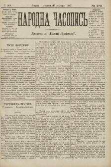 Народна Часопись : додаток до Ґазети Львівскої. 1907, ч.209