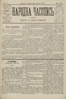 Народна Часопись : додаток до Ґазети Львівскої. 1907, ч.211