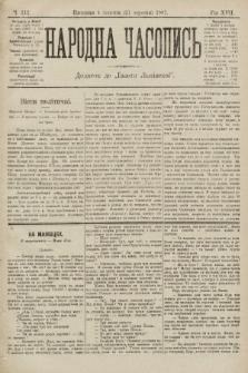 Народна Часопись : додаток до Ґазети Львівскої. 1907, ч.212