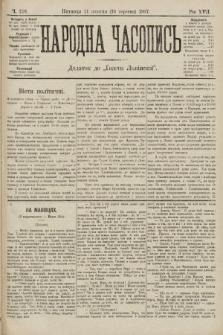 Народна Часопись : додаток до Ґазети Львівскої. 1907, ч.218