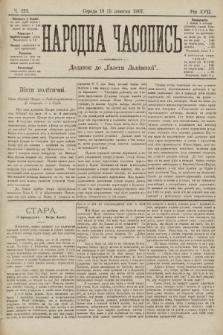 Народна Часопись : додаток до Ґазети Львівскої. 1907, ч.222