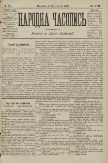 Народна Часопись : додаток до Ґазети Львівскої. 1907, ч.224