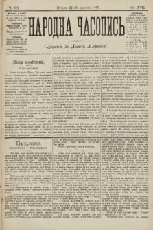 Народна Часопись : додаток до Ґазети Львівскої. 1907, ч.227