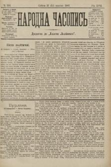 Народна Часопись : додаток до Ґазети Львівскої. 1907, ч.231