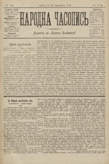 Народна Часопись : додаток до Ґазети Львівскої. 1907, ч.248