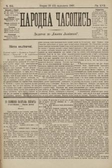 Народна Часопись : додаток до Ґазети Львівскої. 1907, ч.255