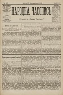 Народна Часопись : додаток до Ґазети Львівскої. 1907, ч.256