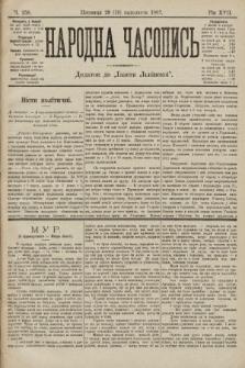 Народна Часопись : додаток до Ґазети Львівскої. 1907, ч.258
