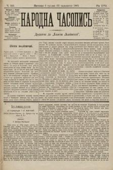 Народна Часопись : додаток до Ґазети Львівскої. 1907, ч.263