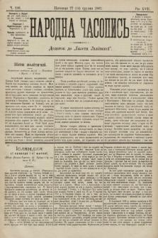 Народна Часопись : додаток до Ґазети Львівскої. 1907, ч.280