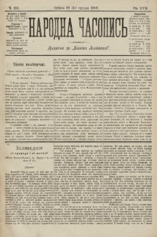 Народна Часопись : додаток до Ґазети Львівскої. 1907, ч.281