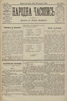 Народна Часопись : додаток до Ґазети Львівскої. 1907, ч.291