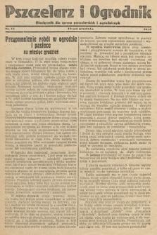 Pszczelarz i Ogrodnik : miesięcznik dla spraw pszczelarskich i ogrodniczych. 1932, nr12