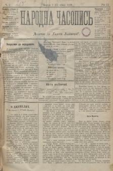 Народна Часопись : додаток до Ґазети Львівскої. 1899, ч.1