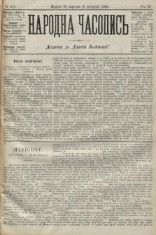 Народна Часопись : додаток до Ґазети Львівскої. 1899, ч.215