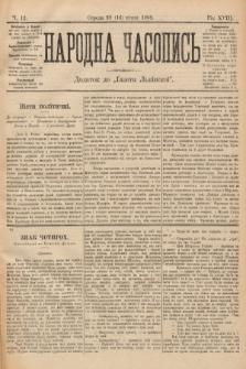 Народна Часопись : додаток до Ґазети Львівскої. 1899, ч.12