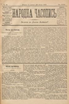 Народна Часопись : додаток до Ґазети Львівскої. 1899, ч.23