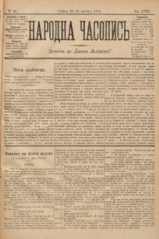 Народна Часопись : додаток до Ґазети Львівскої. 1899, ч.31