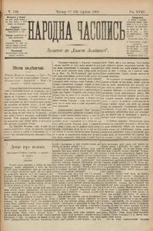 Народна Часопись : додаток до Ґазети Львівскої. 1899, ч.183