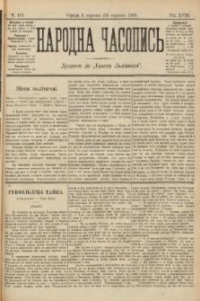 Народна Часопись : додаток до Ґазети Львівскої. 1899, ч.187
