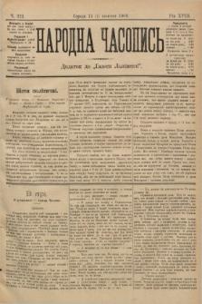 Народна Часопись : додаток до Ґазети Львівскої. 1899, ч.222