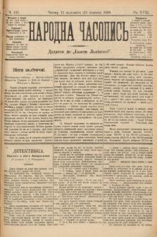 Народна Часопись : додаток до Ґазети Львівскої. 1899, ч.247