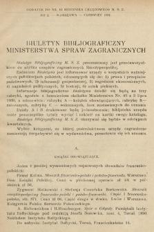 Biuletyn Bibljograficzny Ministerstwa Spraw Zagranicznych. 1931