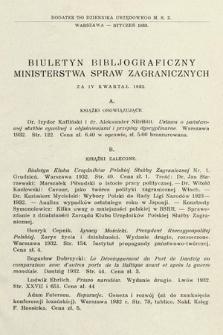 Biuletyn Bibljograficzny Ministerstwa Spraw Zagranicznych : za IV kwartał 1932