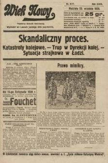 Wiek Nowy : popularny dziennik ilustrowany. 1928, nr8177