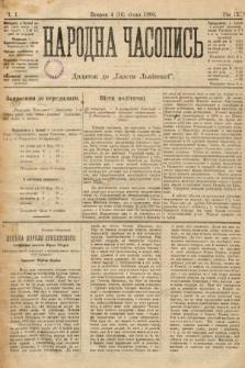 Народна Часопись : додаток до Ґазети Львівскої. 1900, ч.1