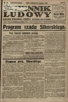 Dziennik Ludowy : organ Polskiej Partji Socjalistycznej. 1923, nr16