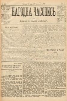 Народна Часопись : додаток до Ґазети Львівскої. 1900, ч.120