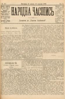 Народна Часопись : додаток до Ґазети Львівскої. 1900, ч.168