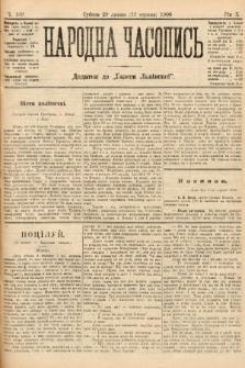 Народна Часопись : додаток до Ґазети Львівскої. 1900, ч.169