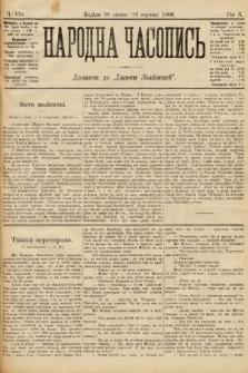 Народна Часопись : додаток до Ґазети Львівскої. 1900, ч.170