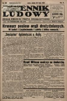 Dziennik Ludowy : organ Polskiej Partji Socjalistycznej. 1923, nr162