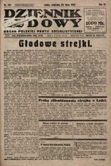 Dziennik Ludowy : organ Polskiej Partji Socjalistycznej. 1923, nr164