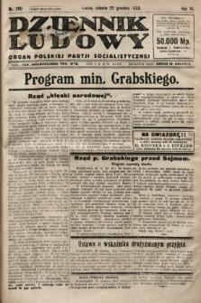 Dziennik Ludowy : organ Polskiej Partji Socjalistycznej. 1923, nr290