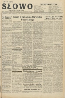 Słowo. 1931, nr24